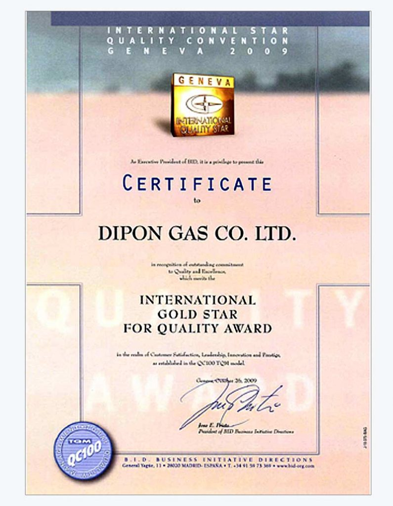 Dipon Group International Gold Star For Quality Award​