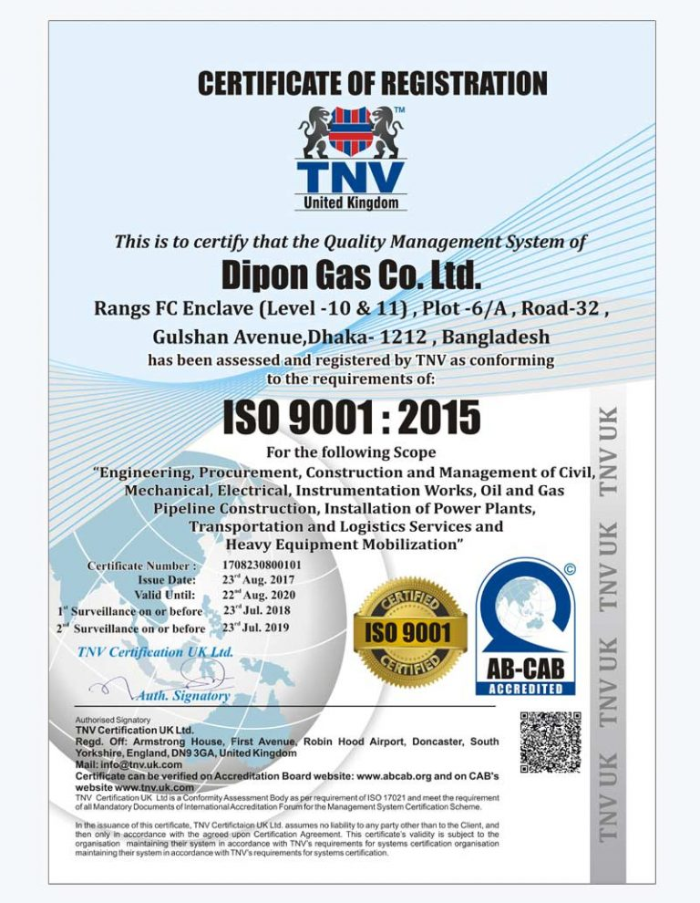 Dipon Group ISO 9001:2015 Certificate